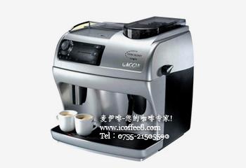 办公、展会用全自动咖啡机长期租赁/短期租赁  50人