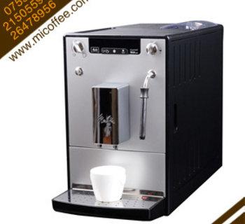 Melitta/美乐家 SOLO MILK全自动家用办公用咖啡机