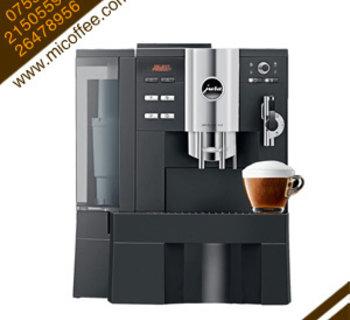 JURA/优瑞 XS9 OTC全自动家用办公用咖啡机