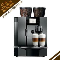 JURA/优瑞GIGA X7一键花式咖啡办公用商用全自动咖啡机