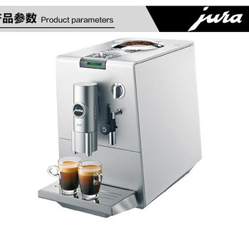 JURA/优瑞ENA5 ENA7家用办公用全自动咖啡机