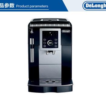 Delonghi德龙ECAM23.210家用办公用全自动咖啡机