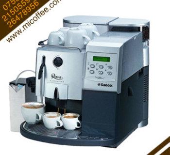 Saeco/喜客Royal Cappuccino皇家办公用商用全自动咖啡机
