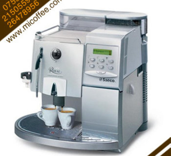 Saeco/喜客Royal Professional皇家办公用商用全自动咖啡机