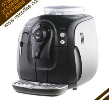 Saeco/喜客Xsmall Plus家用办公用全自动咖啡机