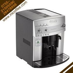 Delonghi德龙3200S家用办公用全自动咖啡机
