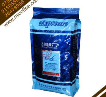 咖啡厅专用特配意式咖啡豆新鲜烘焙特浓意大利咖啡豆1kg