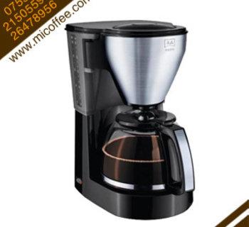 Melitta/美乐家 EASY TOP 美式咖啡机 不锈钢滴漏式煮咖啡壶