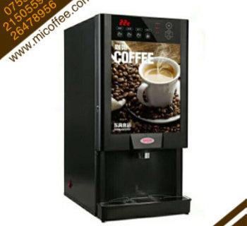 非投币全自动速溶咖啡机