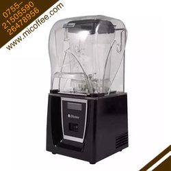 布兰泰Q8冰沙机带罩静音沙冰机商用料理机专业碎冰机沙冰机搅拌机