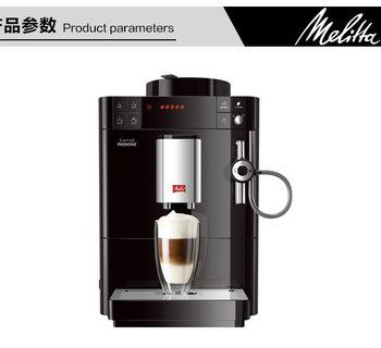 Melitta/美乐家 f53原装进口意式全自动办公室咖啡机